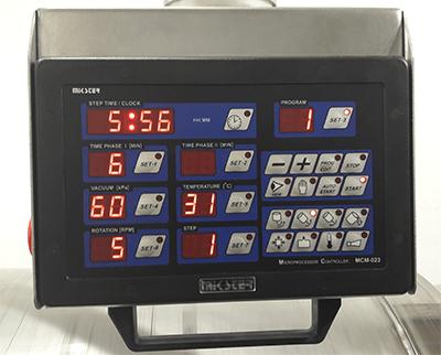 Вакуумный массажёр Rewi 700 MC - панель управления